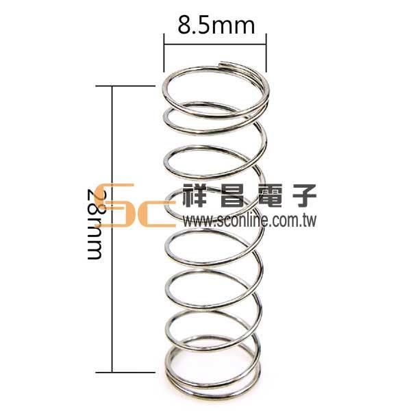 圓柱型壓縮彈簧M型 型號: 1093M (單顆)