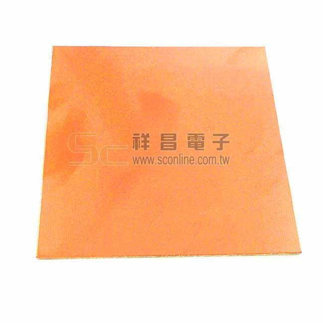銅箔PC板 FRP板 玻璃纖維銅箔板 10cm x 10cm (單面)