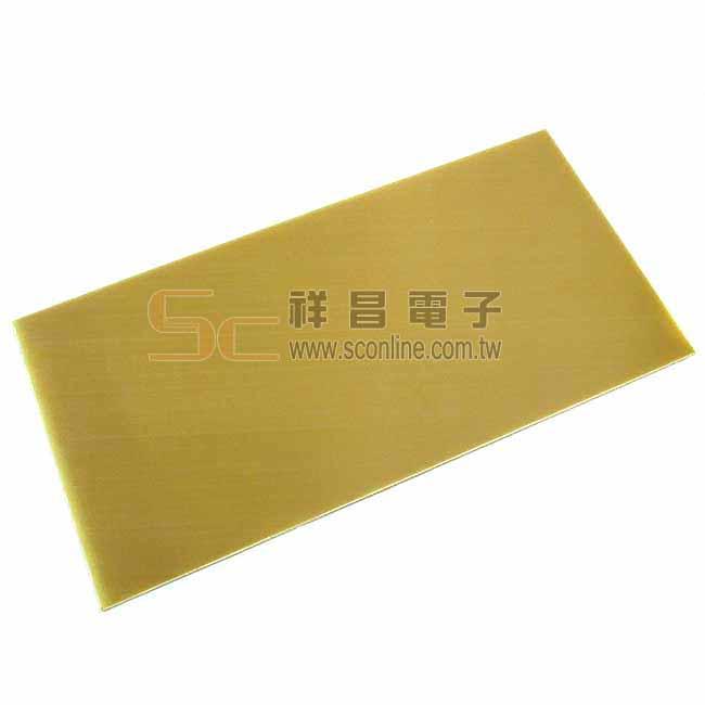 銅箔PC板 FRP板 玻璃纖維銅箔板 10cm x 20cm (單面)
