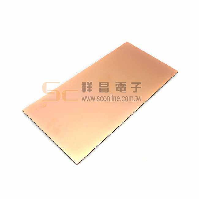 銅箔電木板 單面 空白電木板 10cm x 20cm  (1入)