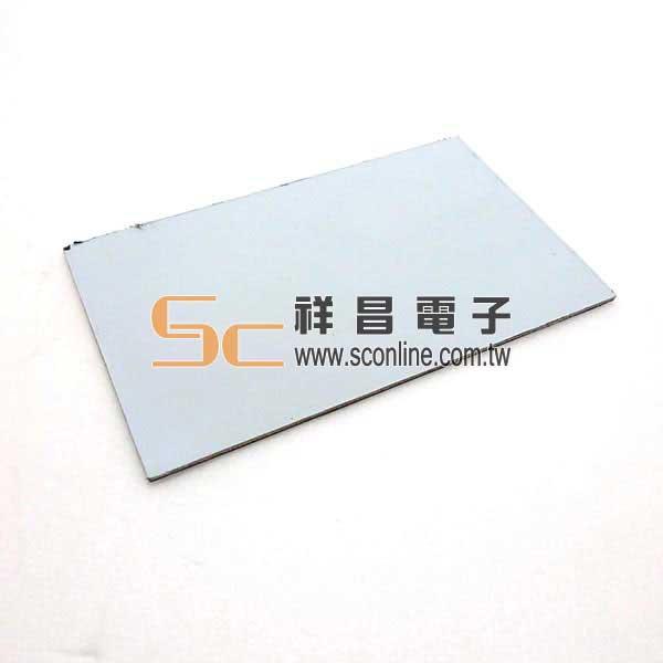 GD 7.5x12.5 雙面玻璃纖維感光板
