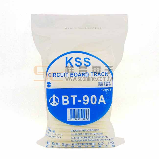 KSS 凱士士 BT-90A PC板軌道 (100入)