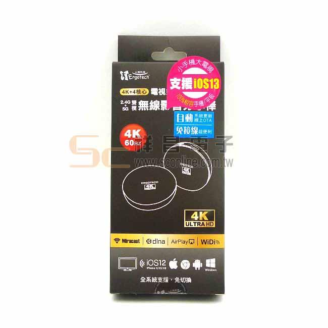Ergotech 人因科技 4K 2.4G 5G 雙模無線影音分享棒 MD3090FV