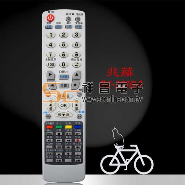 遙控天王 RC-1010A 青雲/兆赫/瑞軒/新格/液晶 電漿 LED電視遙控器