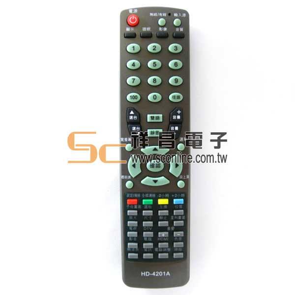 遙控天王 HD-4201A 億碩/宏碁/亞奇諾/藍天/酷樂/鈦田/旭光/幻象 液晶 電漿 LED電視遙控器