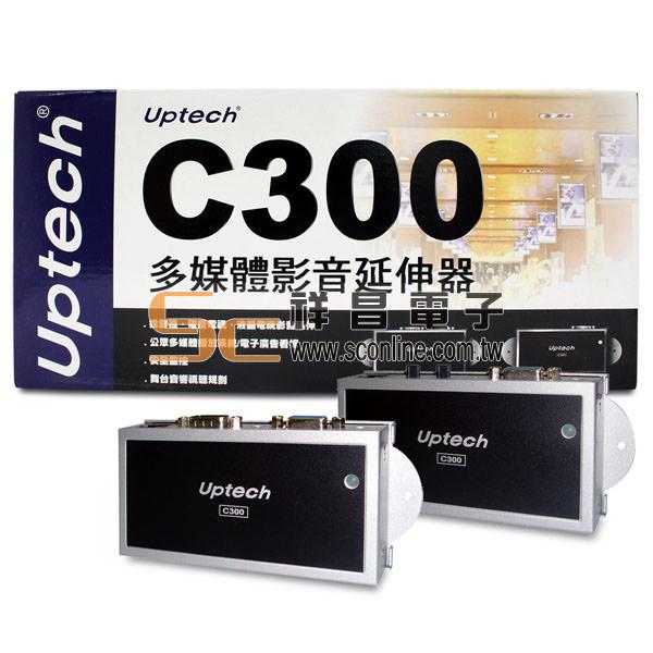 登昌恆 UPMOST C300 多媒體影音延伸器