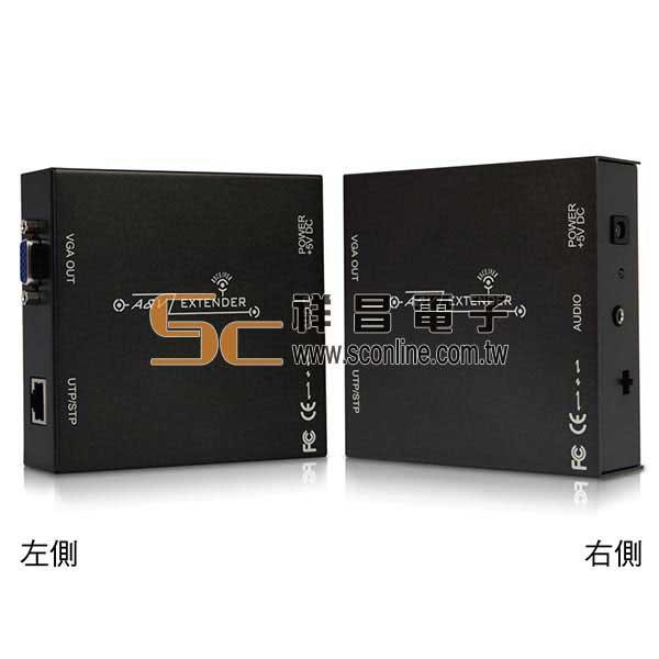 UPMOST 登昌恆 C150 多媒體影音延伸器