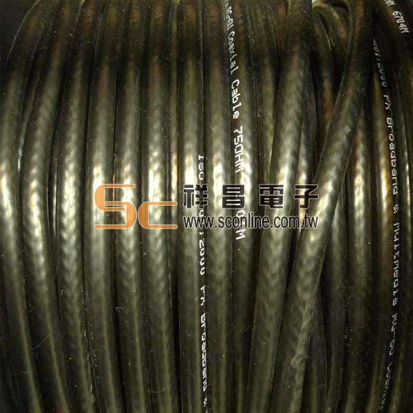 5C-2V 電纜線 1M  ( 零剪線 )