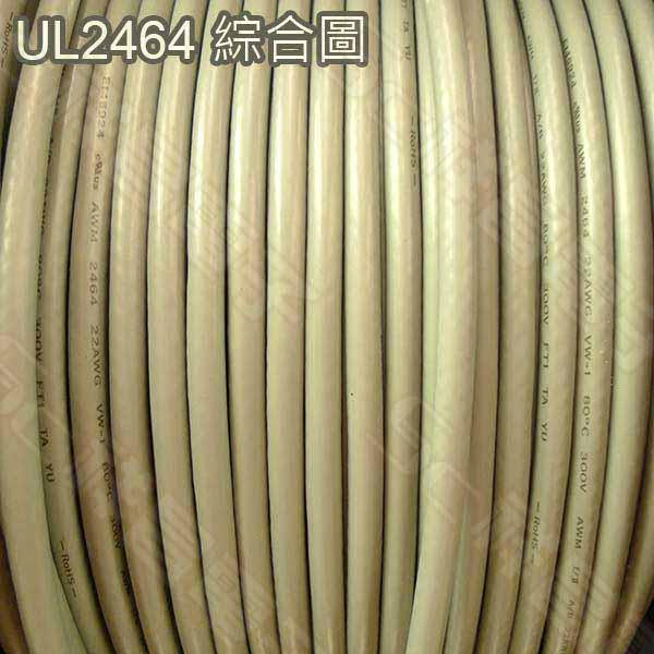 UL2464 (雙隔離) 24AWG x 12C /100M (捲)