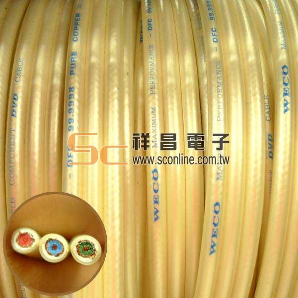 6M/M 珠光白色差線 1M ( 零剪線 )