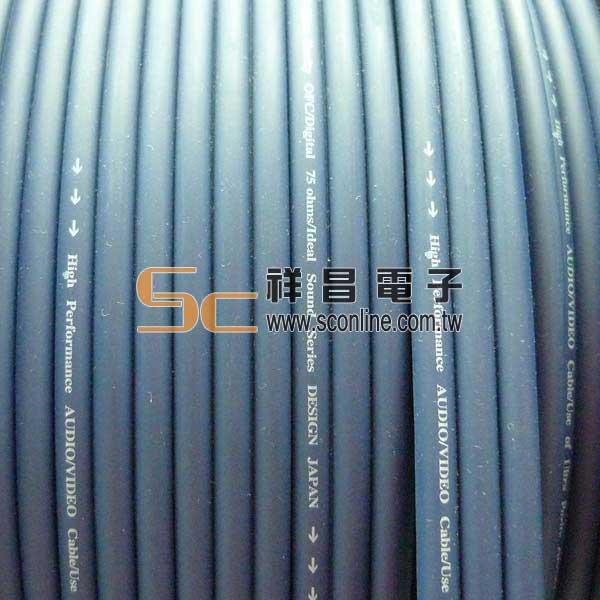 6mm 三平線 OFC 128編織線 1M ( 零剪線 )