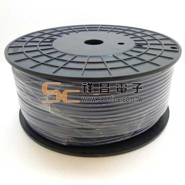 6mm三平線OFC128編織線45M(捲)