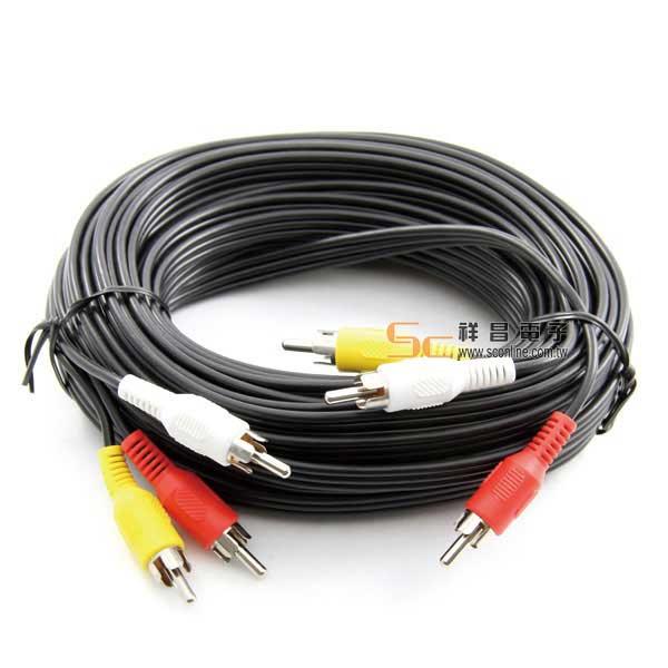 3RCA公/3RCA公 AV訊號線/影音線/傳輸線 10M