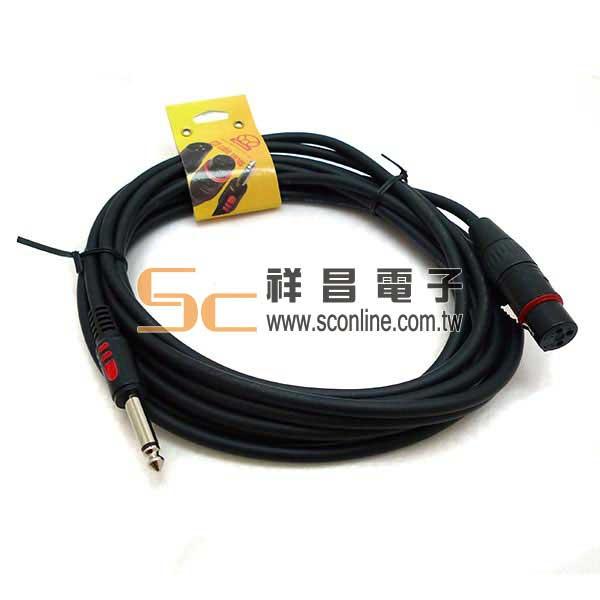 5M麥克風線 CFM5FP (黑色)