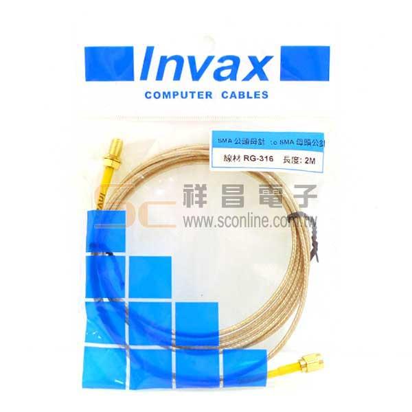 Invax SMA 訊號線 公頭母針/母頭公針 2M (RG-316)