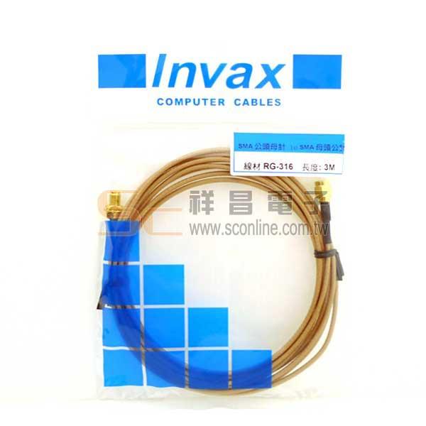 Invax SMA 訊號線 公頭母針/母頭公針 3M (RG-316)