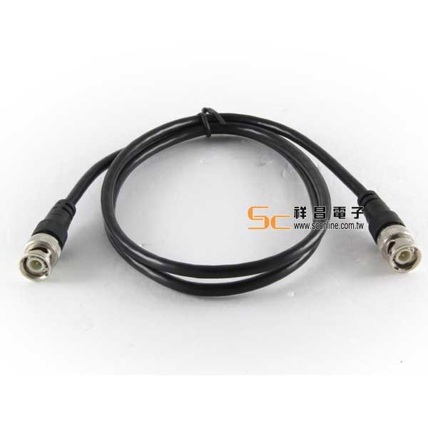 RG58 BNC雙頭線 1M(適用於各款DVR/訊號穩定)