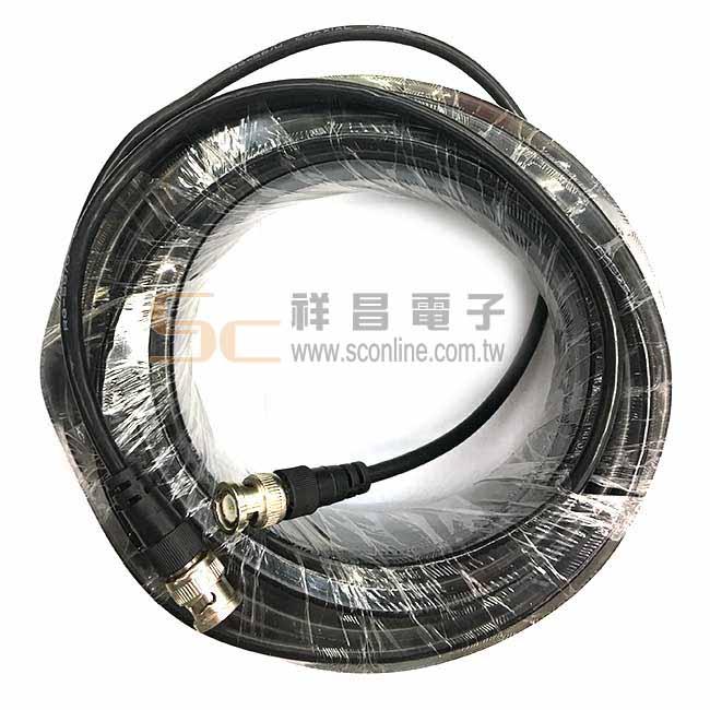 RG58A/U-30M 雙頭訊號傳輸線 BNC介面 RG58 BNC雙頭 同軸電纜線 (30M)