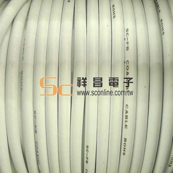 5C 2V 電纜線 - 白 1M  ( 零剪線 )