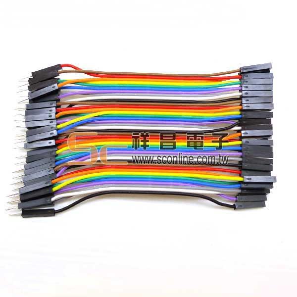 彩虹排線 公-母 10cm