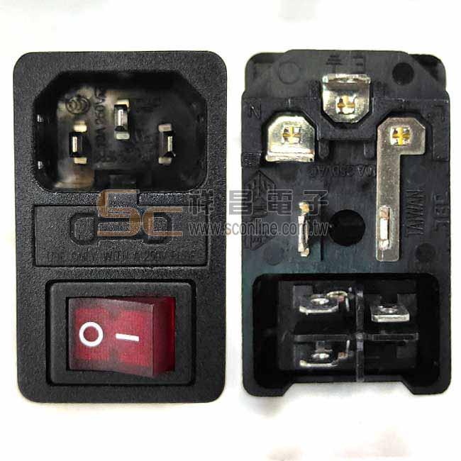 電源插座 + 保險絲座 + 開關 三合一 插推入式 (3P帶燈)