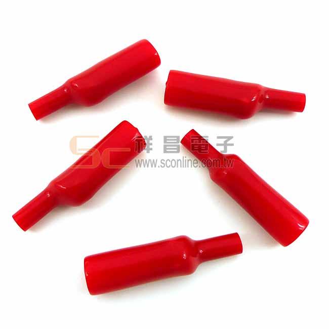安全型大歐洲夾附套 (紅色) 單入