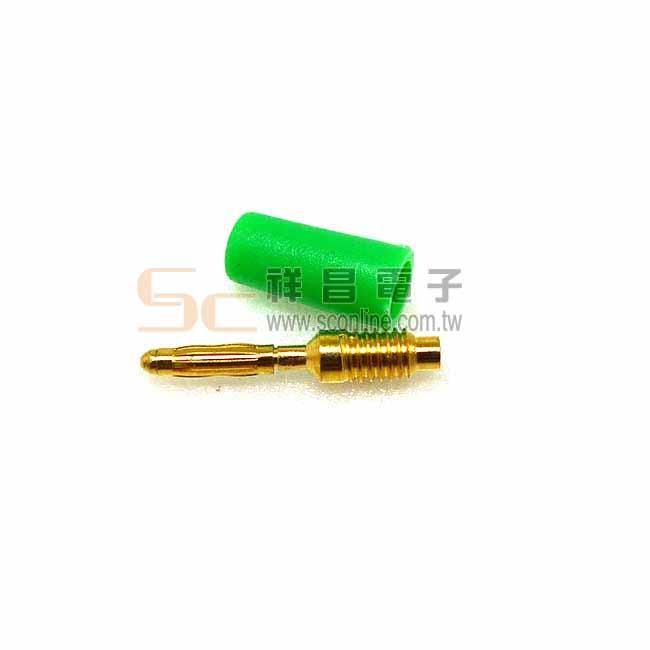 小型2mm香蕉插頭(綠色)