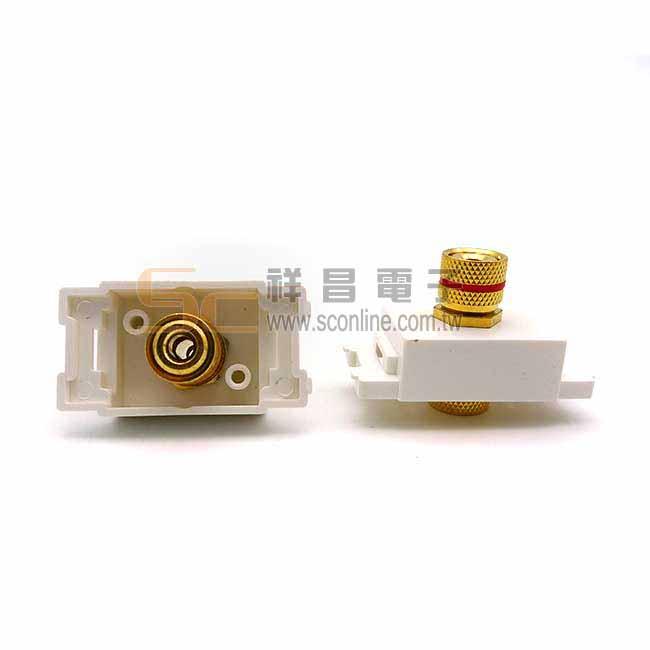 卡式喇叭輸出端子 CAB58007 (需焊接-紅色) 1入