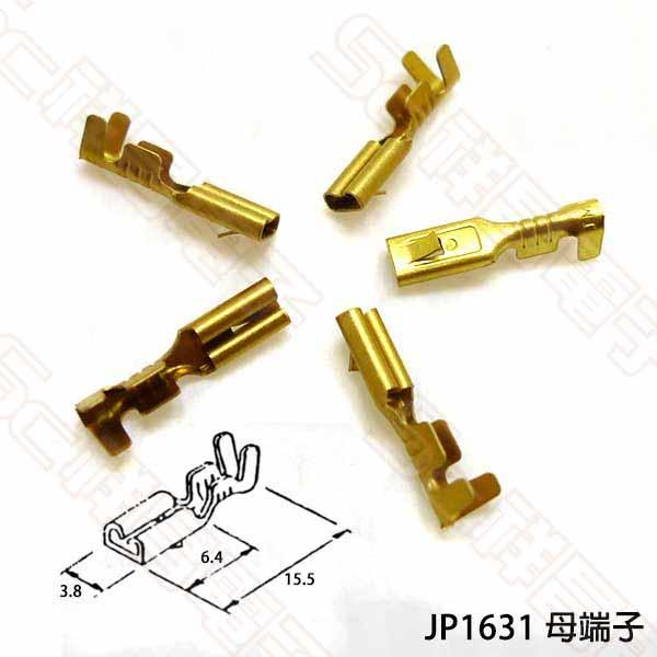 JP1631BS-2 母端子 (20入)