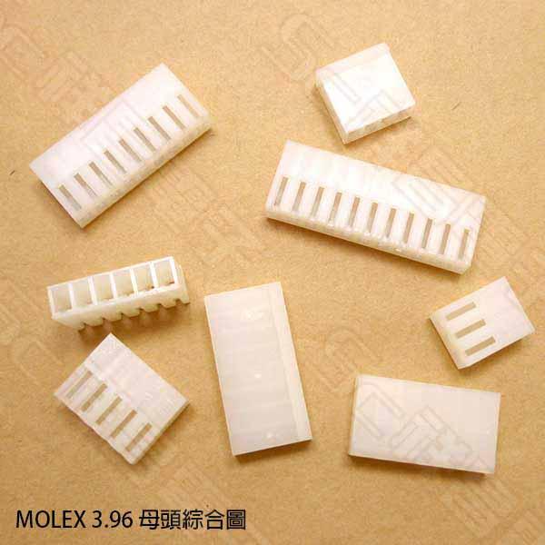 MOLEX 3.96 2P 母 (單顆)