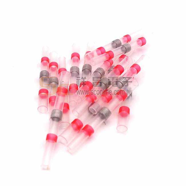 SST熱縮防水焊錫環中接管 免焊熱縮中接管 遮罩焊錫環接線端子 熱縮套 連接端子 錫環端子 熱縮端子 (紅色) 單顆