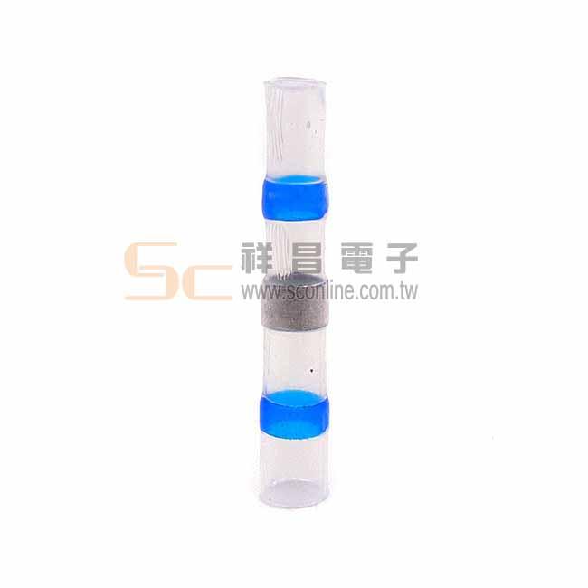 SST熱縮防水焊錫環中接管 免焊熱縮中接管 遮罩焊錫環接線端子 熱縮套 連接端子 錫環端子 熱縮端子 (藍色) 單顆