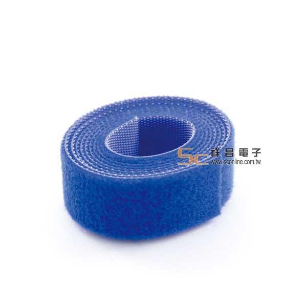 雙面粘扣帶(藍色) 寬2cm/長90cm