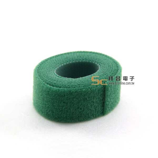 雙面粘扣帶(綠色) 寬2cm/長90cm
