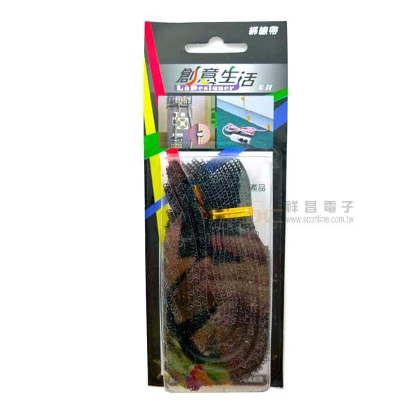 P90201 創意生活-綁線帶/12入