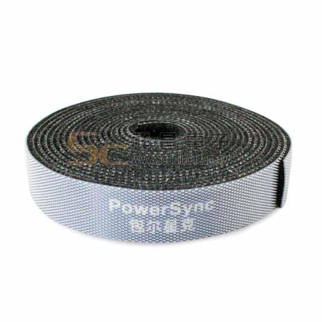 群加 Powersync 雙面魔鬼氈理線帶 魔鬼氈膠帶 5M (黑色) AMSDG0050A 下單前建議先詢問交期
