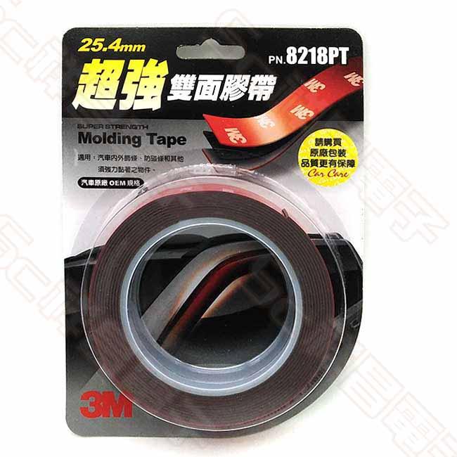 3M 8218PT 超強雙面膠帶 超黏雙面膠帶 壓克力膠帶 25.4mm汽車專用