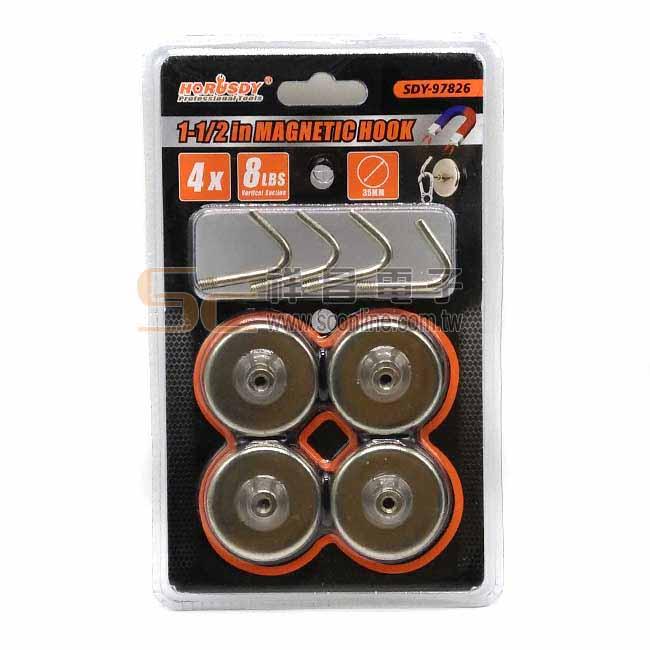 萬用多用途強力磁鐵掛鉤35mm(4入組) 超強吸力掛勾 SDY-97826