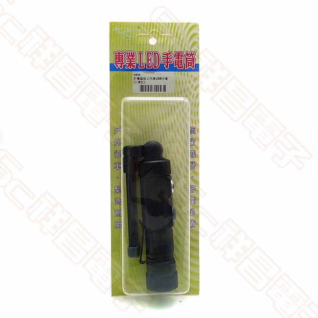 KJ W549 可摺疊磁吸工作燈 USB充電 強磁工作燈 維修汽修燈 帶磁鐵 家居 戶外 (白黃紅)