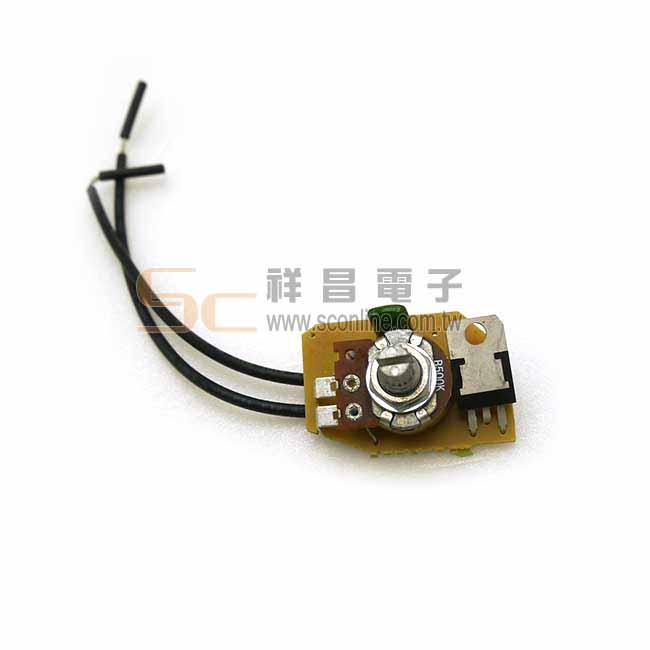 調光器 120W 110V 調光開關 燈具 不附旋鈕 帶線 DIY 5136A (裸空)