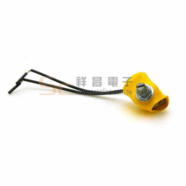 調光器 250W 110V 調光開關 燈具 不附旋鈕 帶線 DIY 5136G (包覆) 黃色