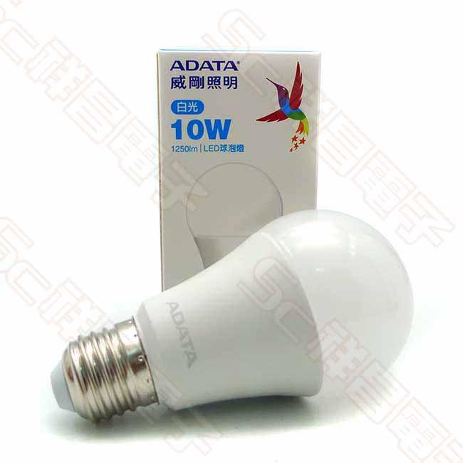 ADATA 威剛 高效能 10W LED燈泡 球泡燈 全電壓 E27 (白光)
