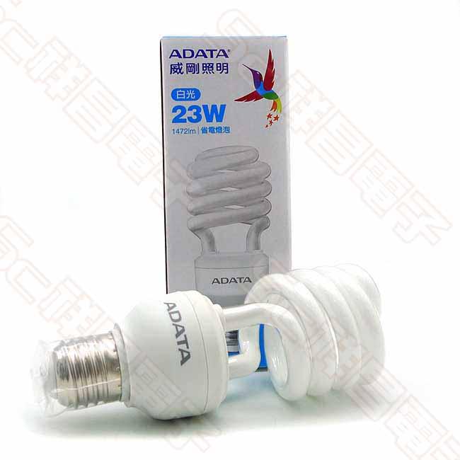 ADATA 威剛 23W 省電燈泡 LED燈泡 E27 (白光)