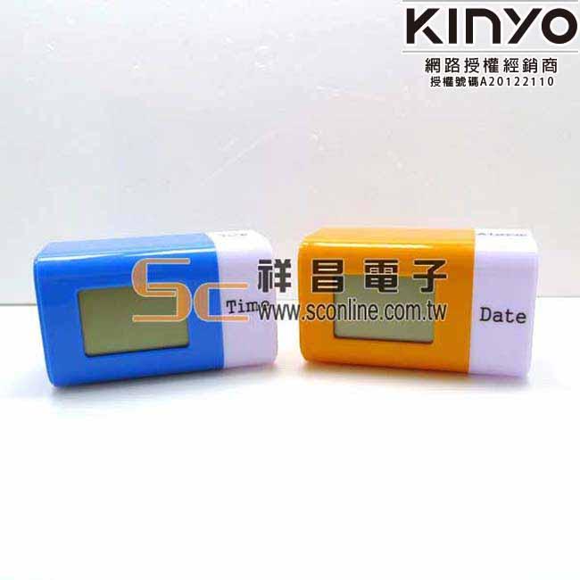 KINYO耐嘉 TD-605 七彩炫光電子鐘 (黃色)