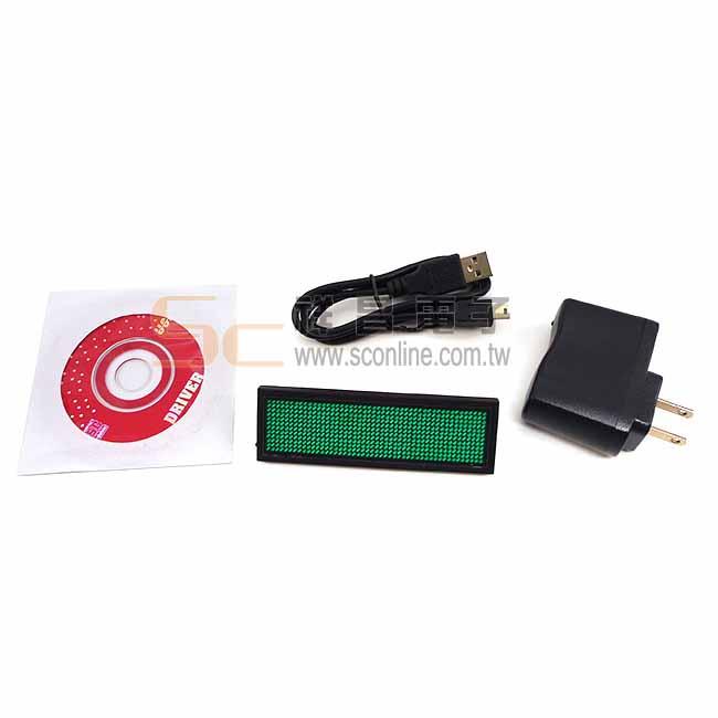 名片型 LED 四字元中文胸牌 電子名片 / 跑馬燈 / 看板 / 字幕機 (綠色)