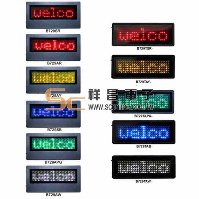 LED名片型胸牌 / 電子名片 / 跑馬燈 / 看板 / 字幕機  B729SB (( LED 顏色 : 藍色 ))  83 x 41 x 5 mm