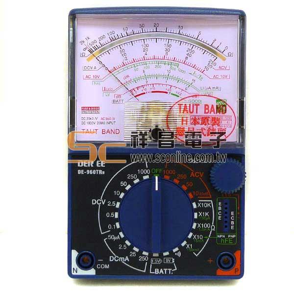 DER EE DE-960TRN 指針型電錶
