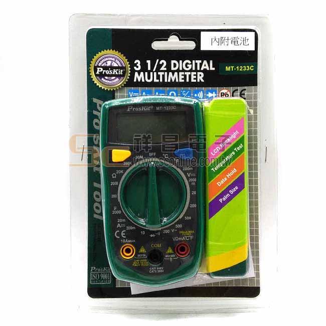 寶工 3 1/2數位電錶 MT-1233C