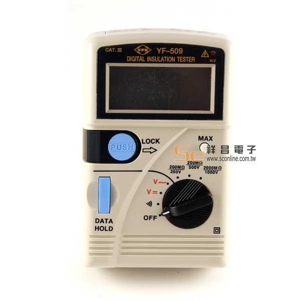 YF-509 數位式高阻計