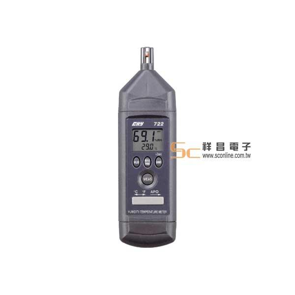 CHY-722 數字溫溼度計